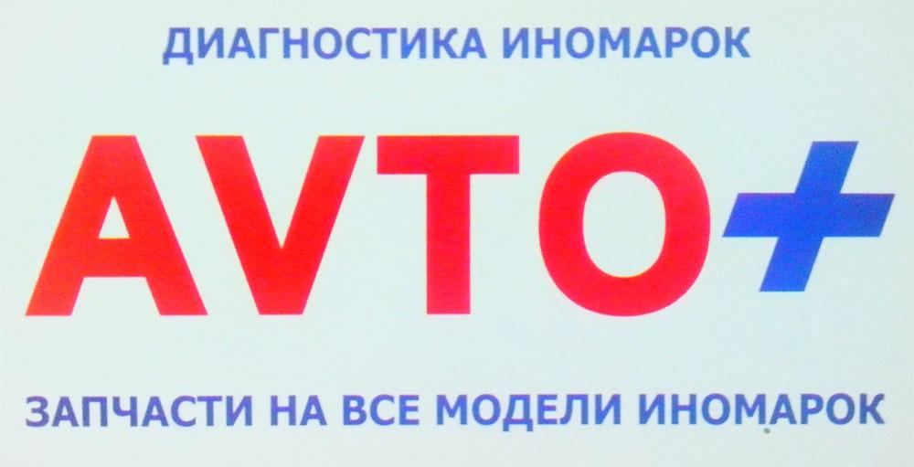Тел/факс: (4872) 34-89-39, 47-50-12, моб 8-963-226-09-12