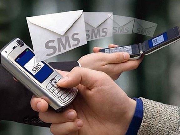 ГИБДД будет информировать о штрафах через SMS-сообщения